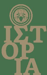 kalitheasprings–history-letters-2-gr